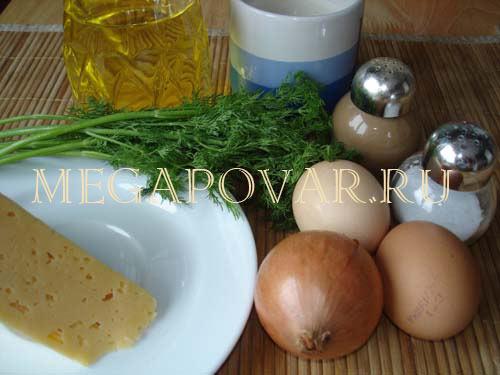 Ингредиенты для слоеного омлета с луком и сыром
