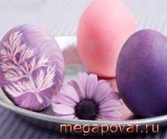 Крашеные яйца на Пасху – кулинарный рецепт
